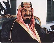 History | The Embassy of The Kingdom of Saudi Arabia