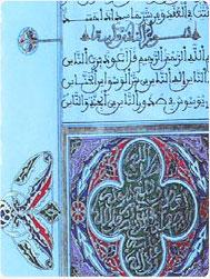 Islam   The Embassy of The Kingdom of Saudi Arabia