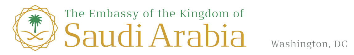 Exit / Re-Entry Visa | The Embassy of The Kingdom of Saudi